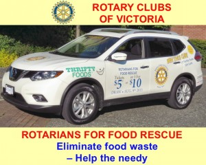 Rotary Car Raffle - 2015 Nissan Rogue