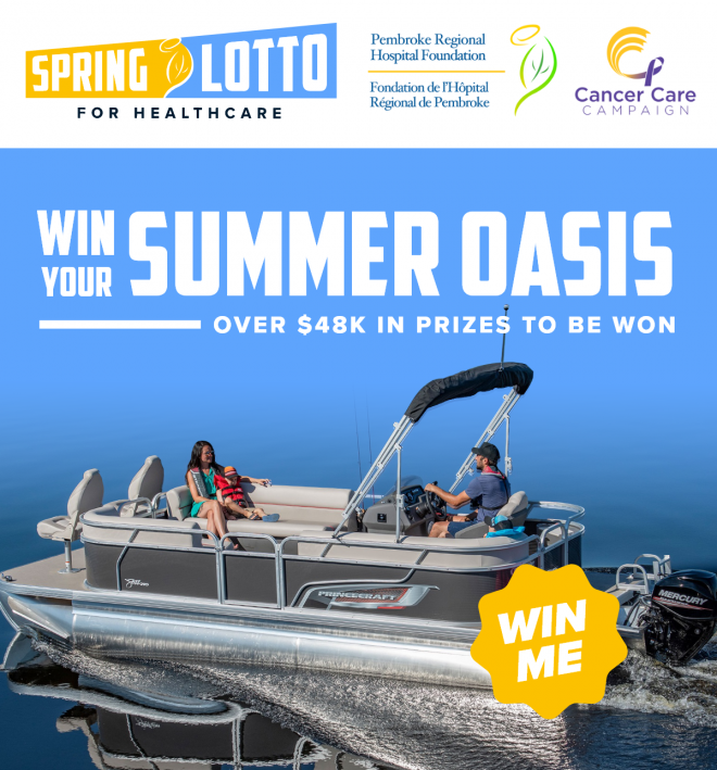 Win your summer oasis. Over $48,000 in prizes to be won.